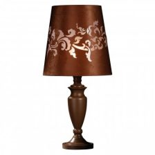 Contemporary Chocolate Feature Lamp
