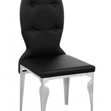 Contemporary Silk Dining Chair